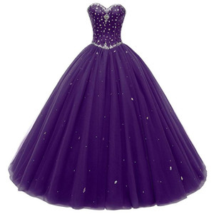 Real Picture Gorgeous Quinceanera Dresses Ball Gown Party Dress Special Occasion Dresses Sweet 16 Dresses Vestidos De 15 QC1504