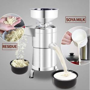 moulin commercial d'attrition de la machine de fabrication de pâte broyeur substance à énergie élevée Refiner de séparation machine de lait de soja Slag Machine tofu