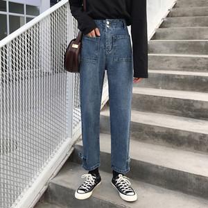 Venta al por mayor barata 2019 nueva primavera verano venta caliente moda mujer pantalones de mezclilla casual NC24