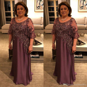 Plus Size Mother of the Bride Dresses with Beaded Lace Applique Half Sleeves Evening Gowns Plus Size Wedding Party Prom Dresses