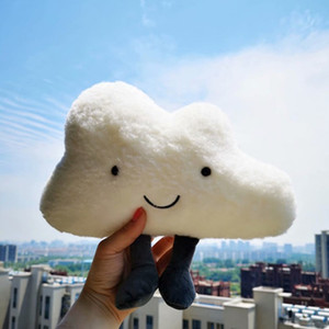 New Arrival Pretty Smile Cloud Plush Pillows Childrens Car Seat Cushions Two Colors Cute Stuffed Animals Kids Soft Toys Gift