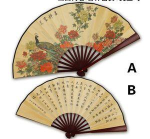 كبيرة الصينية المشجعين الحرير للطي اليد التي عقدت مروحة رجل الخيزران هدية مروحة الديكور