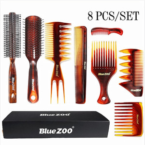 Blue zoo amber combs 8-piece suit heat resistant and anti-static men's oil head big back hair combs