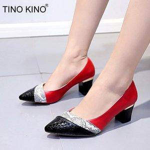 TINO KINO mujeres Slip On bombas mujer superficial serpiente grueso tacones altos mujeres punta estrecha Oficina señora alta pu cuero zapatos femeninos
