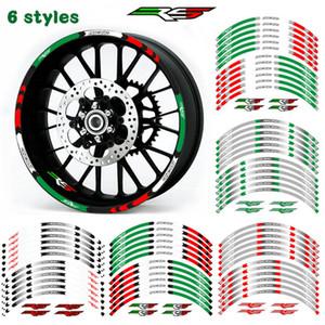 الإبداعي الأزياء لذع الاتجاه الفيلم الزخرفية إلكتروني اللون ملصقا دراجة نارية الحافة الداخلية شارات عاكسة للAPRILIA RS 125
