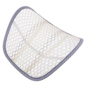 Breathable Mesh Lumbar Support Ice Silk Back Brace Office Chair Waist Pad