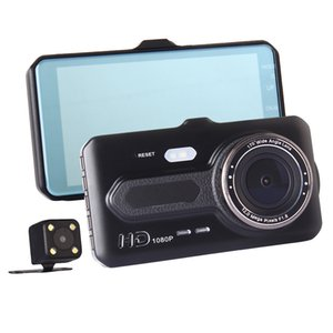 CT508 Car DVR Camera Video Recorder Full HD 1080P Video Recorder Rearview Mirror with Dual Lens Camera