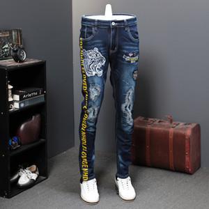 Fori autunno Patch Jeans Uomo tigre elastico capo Tempo libero Marea del progettista di marca dei jeans dei pantaloni lunghi ricamo stampa Tide CX200701