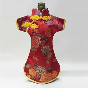 Retro chino de seda brocado cubierta de la botella de vino fiesta en casa creativa decoración de la mesa bolsa étnica Craftchampagne bolsas de embalaje 7 5lh Y