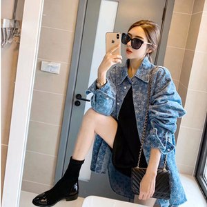 웹 유명 인사 같은 코트 여성의 취향 복고풍 데님 자카드 셔츠 긴 대형 애호가 셔츠 트렌드의 한국어 버전 슬리브