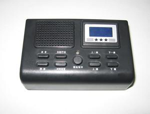 KDS-268 DSXR Boîte d'enregistrement téléphonique numérique Affichage à cristaux liquides Support Carte SD Enregistrement automatique Portable Mini téléphone enregistreur d'appel
