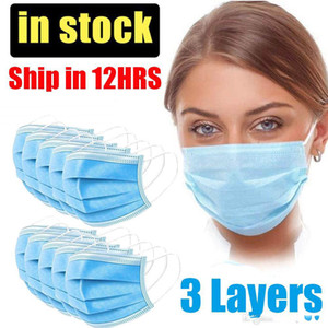UPS Ship Within 24h 3-Ply Blue Disposable Mask Dustproof Nonwoven Face Mouth Masks Anti Fog Haze Masks
