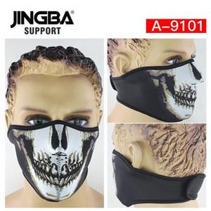 Cadılar Bayramı Serin Toz Geçirmez Soğuk Koruma Savaş bütünü dropshipping Maske Bisiklet Yarım Yüz Erkek Açık Spor Kayak Maskesi Bisiklet Binme Maskesi