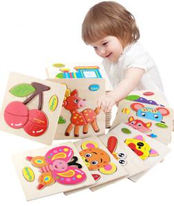 ألعاب أطفال خشبية ثلاثية الأبعاد كرتونية كرتونية مخابرات حيوانية أطفال تربويين أطفال Tangram أشكال تعلم Jigsaw
