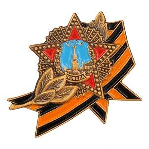 Soviética Medalla Premio Orden de la Victoria Otras Decoración Dcor Pin Soviética Medalla de pedidos de Otras Decoración del hogar Dcor Victoria Pin