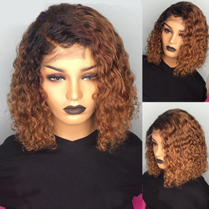 De haute qualité à bas prix Ombre Perruques 1B 30 # court Bob bouclés onduleux Lace Front Wigs Top en soie en dentelle pleine perruque pour les femmes noires