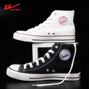 Sapatas de lona Masculino e feminino de alta qualidade Pull back classic Alta ajuda Pequenos sapatos brancos moda impressão Casal sapatos casuais novo