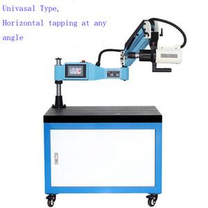 CENew frete grátis 220 V M3-M16 Tipo Universal Máquina de Rosqueamento Elétrico Tapper Tapping Tool Taps Threading Machine