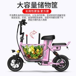 Qili Yeni Ulusal Standart Katlanır Elektrik Bisiklet Lityum Batarya Küçük Scooter Veli-Çocuk Elektrikli Araç Güç Pil Araba