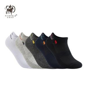 2019 Yeni Özel Teklif Standart Casual Erkek Görünmez Çorap Bahar Ve Yaz Pamuk erkek Kısa Çorap Saf Renk Adam Çorap MX190719
