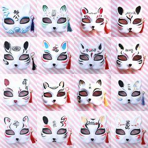 أقنعة القط شكل الثعلب اليابانية أقنعة حزب فوكس أنيمي كوس القط الثعلب قناع مع شرابة أجراس نصف الوجه هالوين قناع