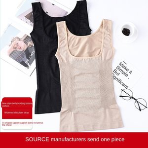 VXgMj Personalized belly shaping Shapewear shapewear Underwear corset clothes comfortable close-fitting shaping clothes high elasticity skin