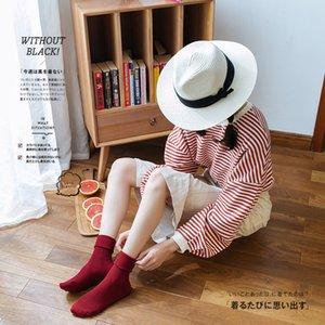 Çorap Fabrikası Direct INS Yeni Kış Çorap Pamuk Katı Renk Casual Bayan yığınları Yağ Satış bir Generation