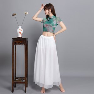 zzg3s Chinese Style National classical dance exercise clothing female eant cheongsam dancing Sportswear Wide leg pants wide leg pants rhyme