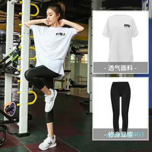 2pcs 4XL / set delle donne Run Abbigliamento Yoga Trainning Esercizio scioglie a manica corta esterna fitness sportivo Quick Dry