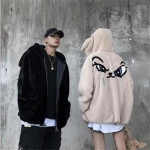 Coats Forme pares Coats Plush Mens Designer de Inverno Casacos cor sólida orelhas de coelho Emoji Bordado solto Manga comprida com capuz