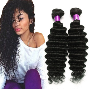 Brazilian Virgin Hair Water Wave Brazilian Hair Deep Wave Weave Bundles Wet And Wavy Virgin Brazilian Curly 4Pcs Lot Human Hair Extensions