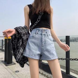 U-SWEAR Summer Women Jeans Shorts Fashion casual High Waist Denim Shorts Korean Style Vintage Sexy Women
