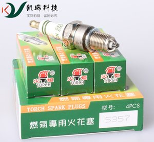 Torch 5357 Silver Dollar Three Claw Associated Gas Dual Purpose Spark Plug Five Ling Of Light Changan Of Star Sail Fengshun Old Charade