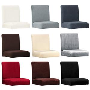 1 pieza de terciopelo Tela polar posterior del cortocircuito pequeño tamaño de la silla cubierta lavable elásticas cubiertas del asiento Fundas para el banquete del hotel
