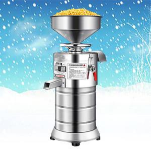 Haute qualité multifonction haute capacité machine Soymilk machine en acier inoxydable ménages Soymilk Refiner rectifieuse commercial