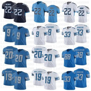 homens Detroit