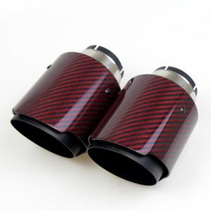 العادم الخمار لامع الأحمر حك من ألياف الكربون الأسود الكروم الفولاذ المقاوم للصدأ السيارات