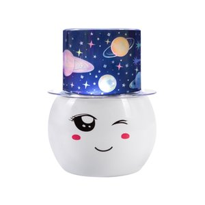 Cosmic Night Light 360 Degree Rotating Starry Sky Projection LED Colorful Gradient Children's Bedroom Birthday Gift