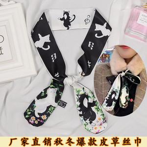 2019 Fur Silk Scarf Printing Twill Tie Bag Handle Small Scarf No Use Ribbon