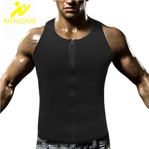 지퍼 Shapwear와 NINGMI 스포츠 최고의 슬리밍 허리 트레이너 남성 피트니스 셔츠 네오프렌 사우나 몸 셰이퍼 자켓