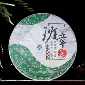 Ano de 2008 Meng Hai Ban Zhang Rei Banzhang Old TreePu-erh Raw Shen Tea 357g