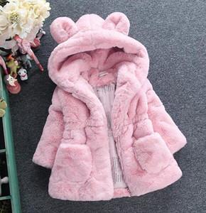 Menoea niñas abrigos de invierno Moda de espesamiento caliente Outwear niños lindo del oído de la capa encapuchada de las muchachas del traje sólido Ropa niños