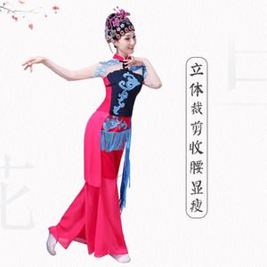Chinesisches antikes Kostüm Phantasie Cosplay Kleidungsstück Traditionelle ethnische Frauen klassische Tanzkleidung Fan Dance Bühne tragen