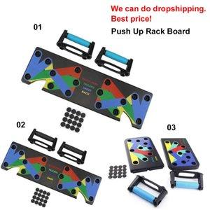 Push Up Rack Board 9 in 1 Body Building Fitness Oefening Gereedschap Manen Vrouwen Push-Up Stands Voor GEMINIAL Training drop S