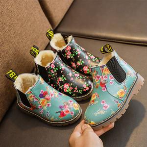Los niños botines Impreso Martin botas planas de deslizamiento inferior en Big hijos botines baja del tubo artificial Chanclo