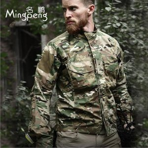 Tactical Camouflage shirt men's outdoor multi-function quick-dry breathable hiking shirt Spring Summer Multi-Pockets Cargo