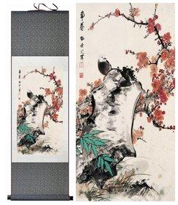 중국어 번체 아트 페인팅 조류와 꽃 그림 아트 페인팅 Chinese Ink Birds Paintingprinted Painting2019061536