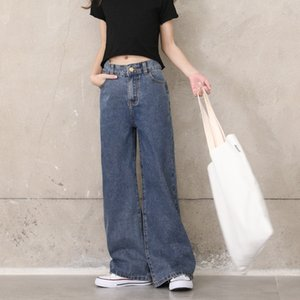 Summer 2020 girl loose and slim mop the floor wide legs jeans and jeans drags Dad straight pants ins