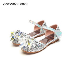 CCTWINS enfants Chaussures 2020 Summer Enfants Mode Mary Jane Toddlers Princesse Flat Baby Girls Marque Étincelle Chaussures GM2684