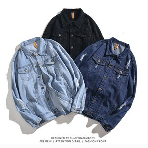 New Arrival Men's Denim Jacket Fashion New Wild Cool High Quality Tide Men's Casual Long-sleeved Distressed Denim Fashion Jacket Coat S-3XL
